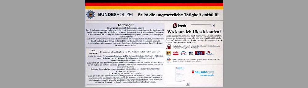 Bundestrojaner - Es ist die ungesetzliche Tätigkeit enthüllt!